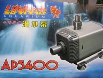 máy bơm hồ cá Lifetech Ap 5400