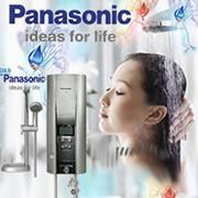 giá máy nước nóng Panasonic