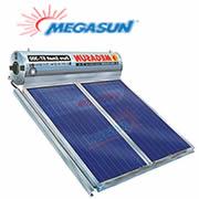 Máy năng lượng Megasun ST 300 lít
