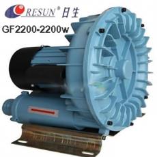Máy Thổi Khí Resun GF2200