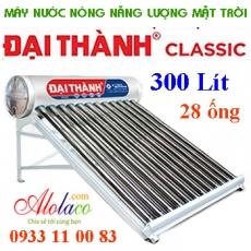 Máy nước nóng năng lượng mặt trời Đại Thành 300L F58 Classic