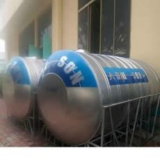Giá Bồn nước inox Đại Sơn 10.000 lít nằm