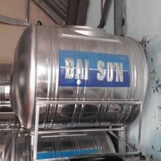 Giá Bồn nước inox Đại Sơn 1500 lít nằm