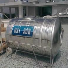 Giá Bồn nước inox Đại Sơn 5000 lít nằm